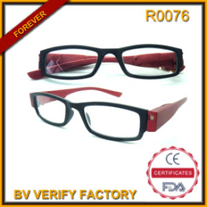Wholesale Cheap Adjustable Unbreakable Reading Glasses R0076 pictures & photos