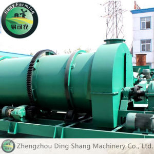 Rotary Drum Granulator with Stirring Gear pictures & photos