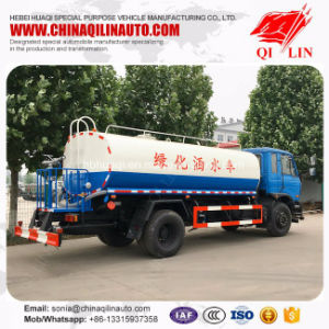Best Price Water Sprinkler Truck with Manual Operation pictures & photos