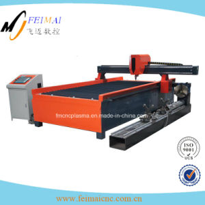 Table Type Plasma Cutting Machine with Pipe Device pictures & photos