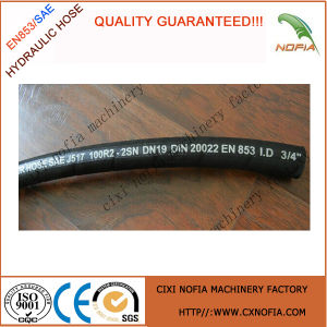 "Professional Hydraulic Rubber Hose (3/4"")"