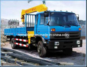 Dongfeng 4X2 Truck Crane (EQ5120JSQF)