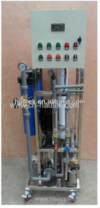 Home Use RO Water Purification Units pictures & photos