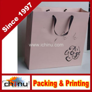 Art Paper Bag / White Paper Bag / Paper Gift Bag (2216) pictures & photos
