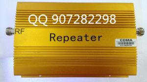 CDMA 850MHz CDMA Mobile Phone Signal Amplifier/CDMA Mobile Phone Signal Booster/850MHz Signal Boostersignal Repeater 850MHz