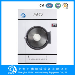 Bottom Price Industrial Steam Dryer (HG15-250kg)