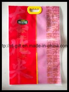 Plastic Food Packing Three Side Seal Bag pictures & photos