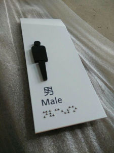 Acrylic Braille Sign pictures & photos