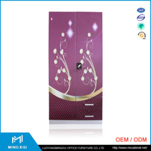Mingxiu Steel Furniture 2 Door Steel Wardrobe Cabinet / Knock Down Metal Almirah pictures & photos