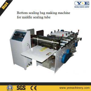 Plastic Bottom Sealing Bag Making Machine (DF-350) pictures & photos