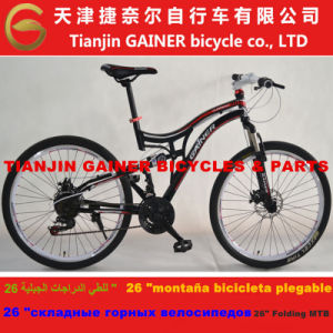 """Tianjin Gainer 26"""" MTB Suspension Bicycle 21s pictures & photos"""
