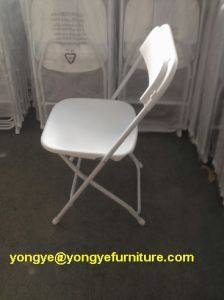 Plastic Party Folding Chair with Metal Frame pictures & photos