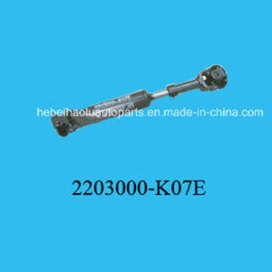 Front Axle Drive Shaft (2203000-K07e) for Great Wall Haval