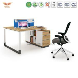 Modern Office Furniture Wooden Executive Desk (H90-0206)
