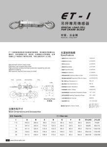 Crane Sclae Load Cells, Load Sensors 1t~30t pictures & photos