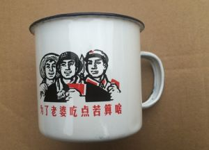 Promotional Gifts Enamel Mug with Enamel Hand pictures & photos