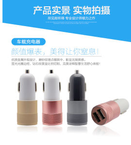4.8A Dual USB Car Charger with Ce FCC RoHS Approved pictures & photos