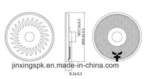 57mm 8ohm 1.5W Mylar Speaker with RoHS pictures & photos