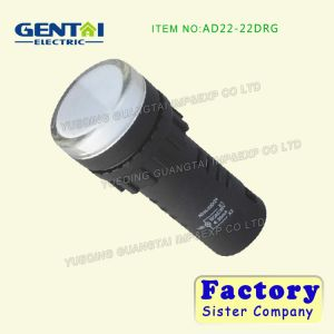 Hot Sale 12V LED Alarm Indicator Light 120V, LED 24V Indicator Lamp 220V 230V, Cheaper Indicator Light pictures & photos