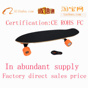 2016 Newest Factory Price Small Electric Skateborad 4 Wheels Adult Short Board