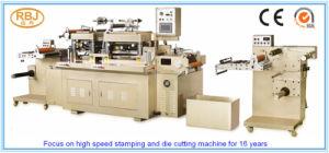 Reborn Label Die Cutting Machine (punching, hot stamping, laminating function)