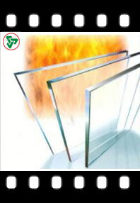 19mm -32mm Toughened/Tempered Flameproof Glass for Building pictures & photos