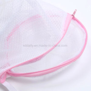 Polyester Mesh Wash Bag Washing Bag Zipper Bag pictures & photos