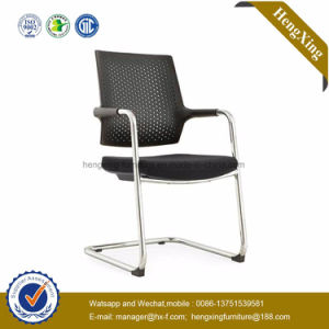 Ergonomic School and Office Furniture Mesh Metal Base Office Chair (HX-YY008) pictures & photos