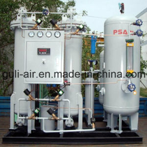 Air Treatment Equipment Air Filter pictures & photos