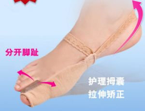 24 Hours Bunion Orthotics Pedicure Hallux Valgus PRO Orthopedic Adjust Big Toe Pain Relief Feet Care Tool Toe Separator pictures & photos