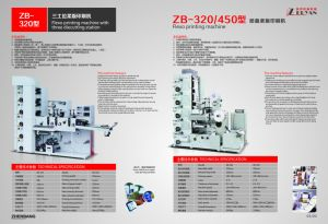 Adhesive Label Printing Machine 5 Color with 5 UV pictures & photos