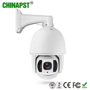 H. 265 36X High Speed 5MP IP PTZ Camera (PST-HHK265E) pictures & photos