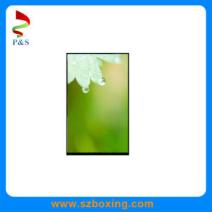 17 Inch TFT-LCD Display with Resolution 1280*1024 pictures & photos