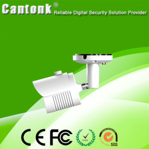 Wholesale Day Night Vision IP66 Top Security Tvi HD Camera (R40) pictures & photos