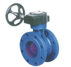 Flanged Rubber Seated Butterfly Valves pictures & photos