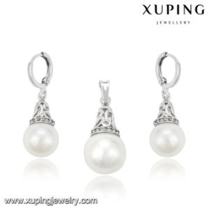 63961 Fashion Elegant Pearls Jewelry Set in Rhodium Color pictures & photos