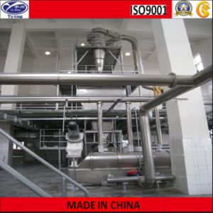 Fluidizing Bed Suitable for Medicine Pellets Traditional pictures & photos