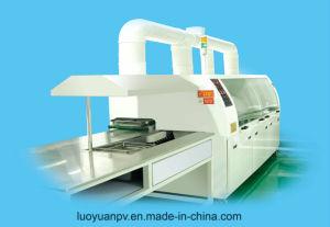PV Ribbon Drying Machine