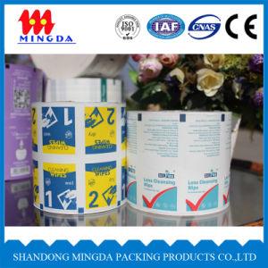 Printing Paper, Aluminium Foil Paper pictures & photos