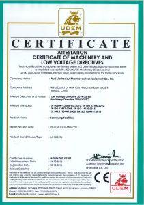 Gtx-1800 Pharmaceutical Bin Lifting Feeding Machine pictures & photos