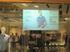 Portable Rear Projection Film, Transparent Holographic Projection Film for Store Window pictures & photos