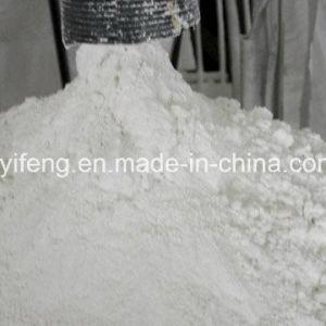 98% Min Precipitated Calcium Carbonate Powder Industrial Grade pictures & photos