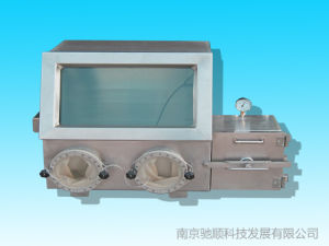 Lab Stainless Steel Vacuum Glove Box pictures & photos
