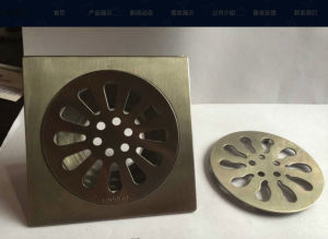 304 Stainless Steel Stamping Parts (floor drain) pictures & photos