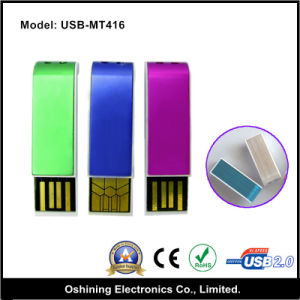 Mini USB Drive 8GB (USB-MT416)