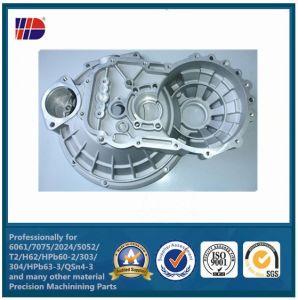 High Precision Aluminum Die Casting, Customized Casting Part, Auto Parts Wkc508 pictures & photos
