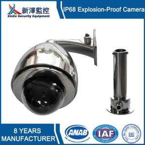 Explosion Proof Dome PTZ Camera China Manufacturer