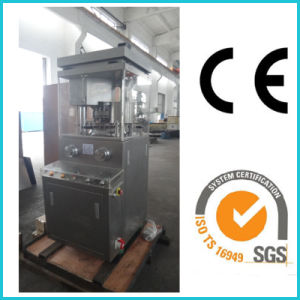 Coffee Candy Food Rotary Tablet Pressing Machine pictures & photos