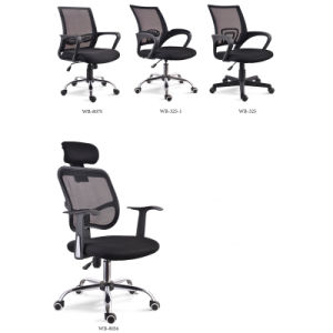 Fabric Ergonomic Computer Chair with Swivel Seat pictures & photos