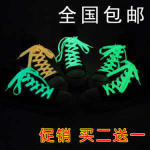 LED Shoe Light for Footwear pictures & photos